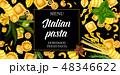 パスタ イタリアン イタリア風のイラスト 48346622