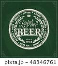 ビール ビール工場 シンボルマークのイラスト 48346761