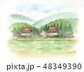 田舎の景色 水彩画 48349390