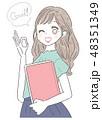 大学生 女子大生 女性のイラスト 48351349