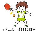 卓球 スポーツ 女性のイラスト 48351830