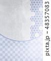 和柄 麻の葉 背景素材のイラスト 48357083