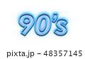 90's 素材 48357145