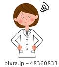 白衣 ベクター 女性のイラスト 48360833