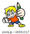 子供 小学生 勉強のイラスト 48361317