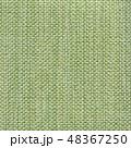 Light green textile textured background. 48367250