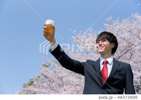 花見 ビール 48372600
