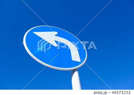 道路標識 48373252