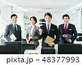 ビジネス ビジネスマン ビジネスウーマンの写真 48377993