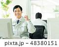パソコン 男性 オフィスの写真 48380151