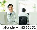 パソコン 男性 オフィスの写真 48380152