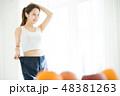 女性 ダイエット 48381263