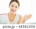 人物 女性 若い女性の写真 48381450