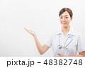 笑顔の若い看護師 48382748