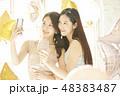 女性 友達 親友の写真 48383487