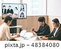 ネットミーティング オンラインコミュニケーション ビジネスの写真 48384080