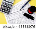 住宅借入金等特別控除額の計算明細書 書類 確定申告の写真 48388976