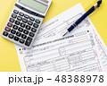 住宅借入金等特別控除額の計算明細書 書類 確定申告の写真 48388978