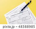 住宅借入金等特別控除額の計算明細書 書類 確定申告の写真 48388985