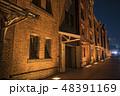 横浜赤レンガ倉庫 赤レンガ倉庫 倉庫の写真 48391169