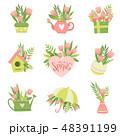 花瓶 春 泉のイラスト 48391199