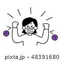 風邪対策をする健康な女性(シンプル) 48391680