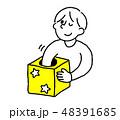 くじ引きをする男性(シンプル) 48391685