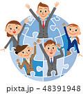 地球パズルと会社員 48391948