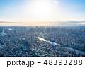 都市風景 都市 町並みの写真 48393288