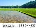 村 日本 農業の写真 48394455
