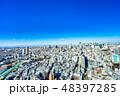 恵比寿ガーデンプレイスタワーからの展望 【東京都】 48397285