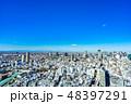 恵比寿ガーデンプレイスタワーからの展望 【東京都】 48397291