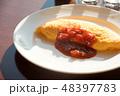 オムレツ 朝食イメージ 48397783