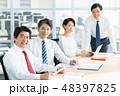 会議 ビジネスマン ビジネスの写真 48397825