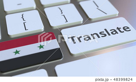 TRANSLATE text and flag of Syria on the buttons on the computer keyboard. Conceptual 3D rendering 48399824