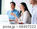 会議 ビジネスウーマン 女性の写真 48407222