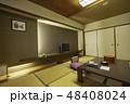 山口 萩 日本旅館 和室 畳  48408024