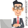 ビジネスマン ノートパソコン パソコン操作のイラスト 48408197