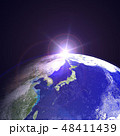 48411439