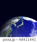 地球(日本アップ) 48411441
