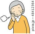 疲れているおばあちゃん 48412364