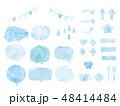 アイコン 吹き出し 水彩のイラスト 48414484
