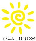 Sun flat icon 48416006