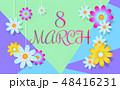 8 march banner 48416231