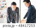 ビジネスマン 人物 男性の写真 48417253