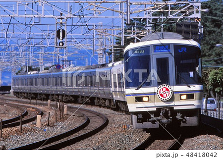 JR西日本221系+223系併結新快速 48418042
