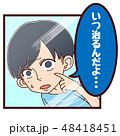 ニキビ 男の子 鏡のイラスト 48418451