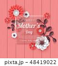 お母さん 紙 ペーパーのイラスト 48419022