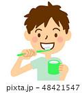 歯磨き 男の子 ベクターのイラスト 48421547