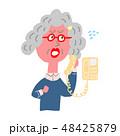 電話 おばあちゃん 焦るのイラスト 48425879